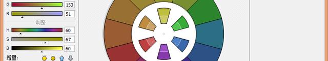 一款专业配色软件 ColorSchemer Studio