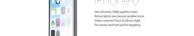 各种造型全都有! iPhone6概念图盘点